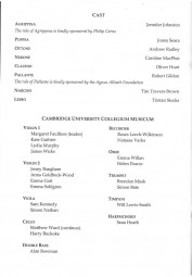 Programme, 2011, Agrippina, p2