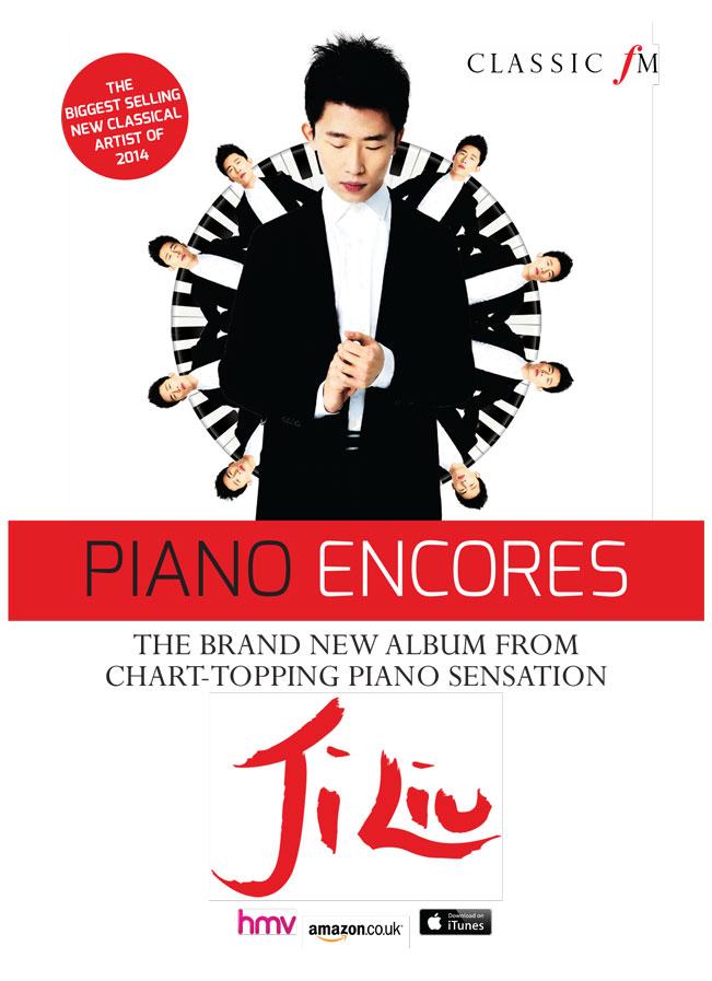 Flyer, Piano Encores CD