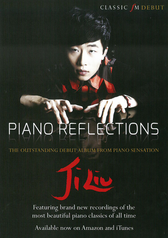 Flyer, Piano Reflections