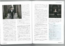 Sean Japan Article Part 2-page-001