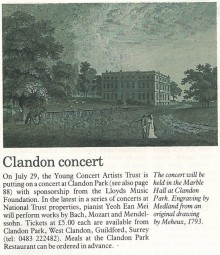 Preview, 1988, House and Garden