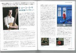 Sean Japan Article Part 1-page-001
