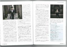 Sean Japan Article Part 2-page-001
